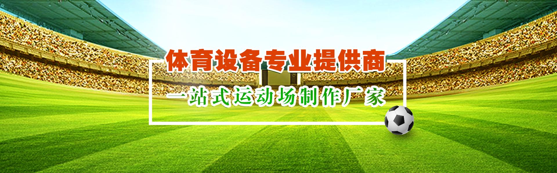 陕西风洋建设工程有限公司